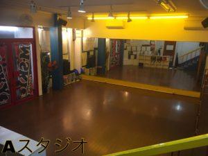 赤穂Aスタジオ